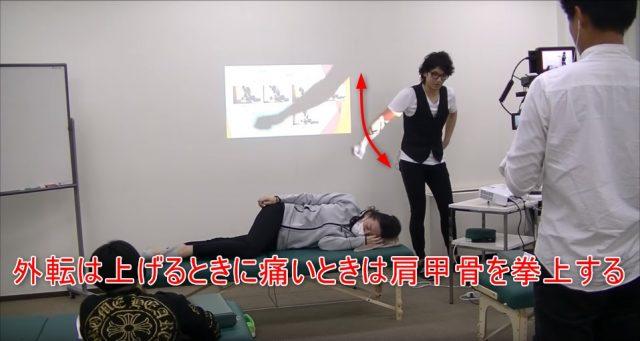 23-09_外転は上げるときに痛いときは肩甲骨を拳上する