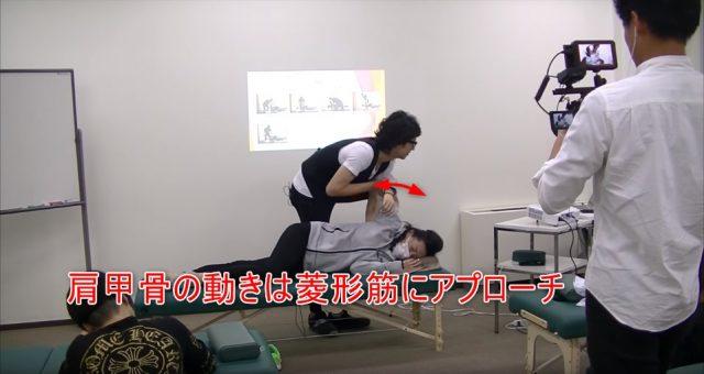 23-07_肩甲骨の動きは菱形筋にアプローチ