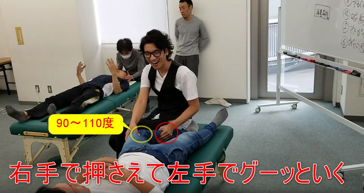 膝の角度を90~110度くらいでふくらはぎをつまむ